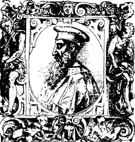 Скендербег, гравюра. XVI в.