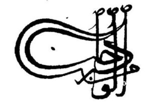 Туграта на Мурад I